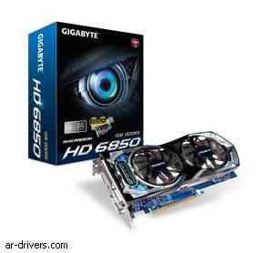 Gigabyte GV-R685D5-1GD