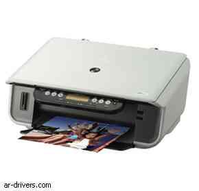 Canon PIXMA MP130 Multifunction Printer