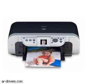 Canon PIXMA MP450 Multifunction Printer